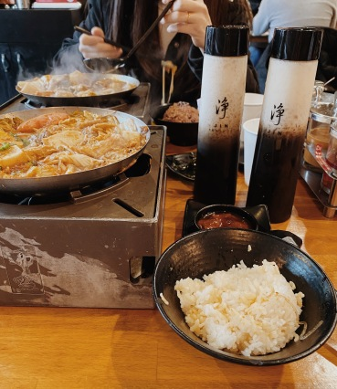Hot Pot @Boiling Point